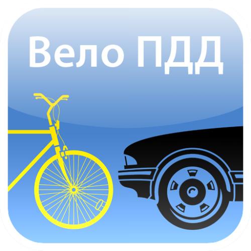 gde_mozhno_ezdit_na_velosipede