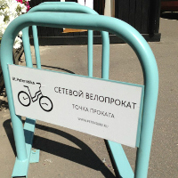 gde_vzyat_velosiped_naprokat_v_Sankt-Peterburge_3